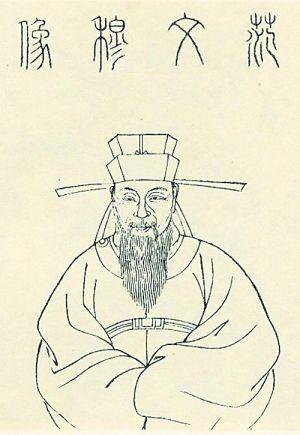 看古代诗人 朋友圈 新春聊什么 孟浩然是宅男