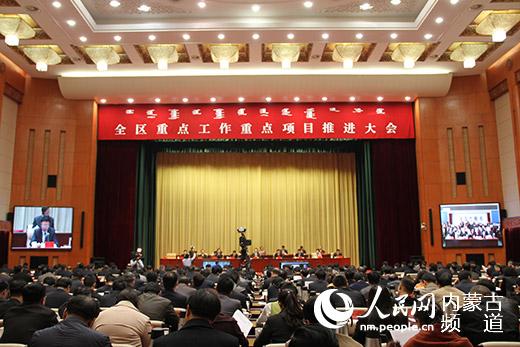 内蒙古贫困人口_池州日报社多媒体数字报