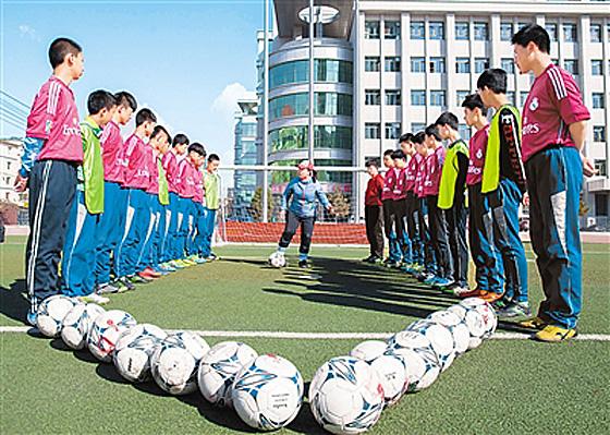 校园足球伴成长--新闻中心