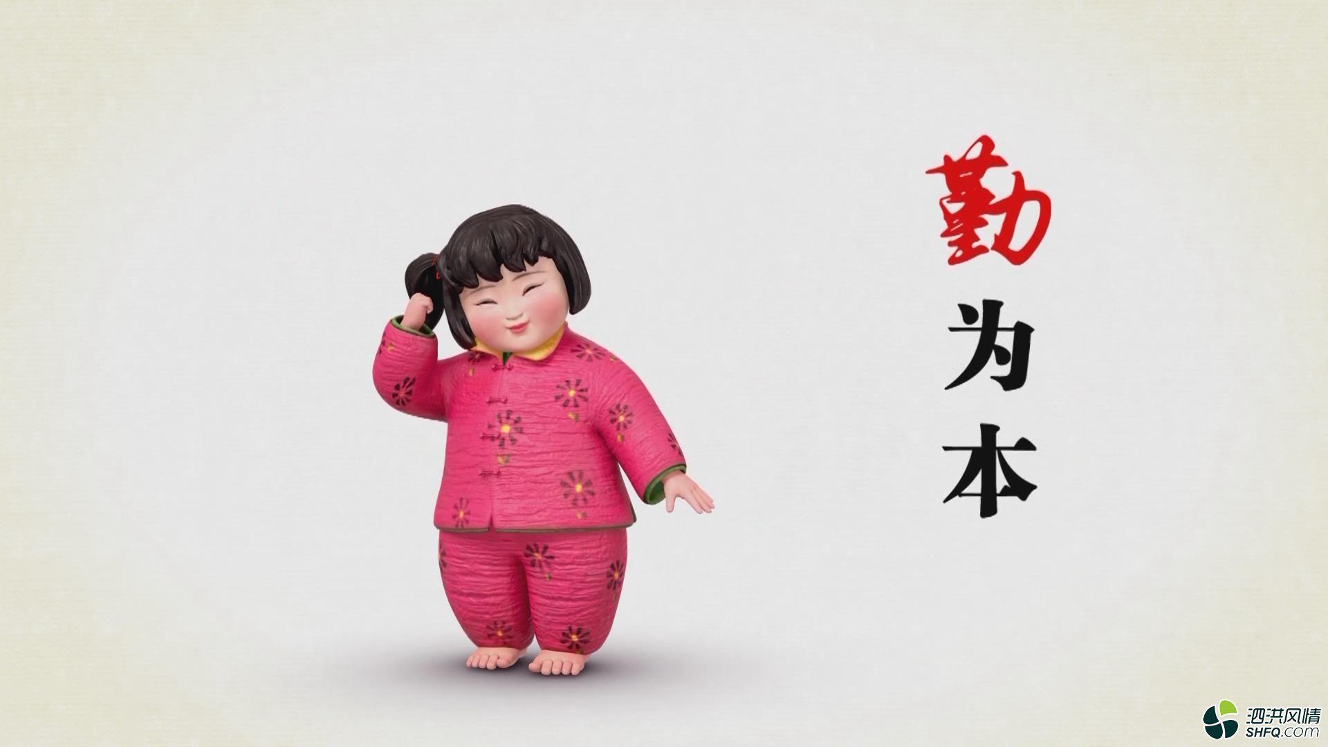 央视梦娃公益广告 新加坡公益广告图片 2015公益广告中国梦