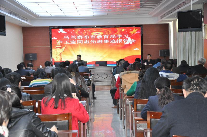 www.fz173.com_组织党员参加先进事迹报告会、实地学习情况。