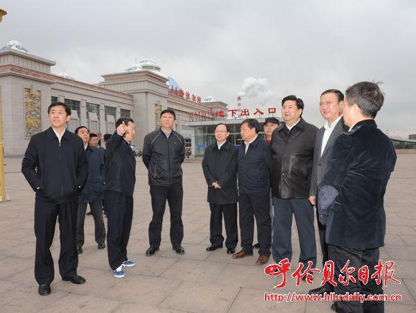 罗志虎等市领导到海拉尔火车站现场视察