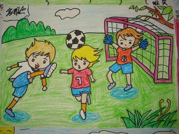 四年级孩子的绘画作品-阿荣旗红花梁子中心校举行 中国梦足球梦 足球