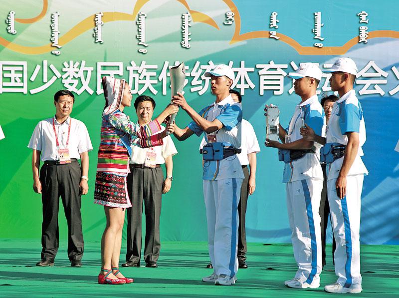 城市运动_周末休闲游西安城市运动公园组图旅游频道