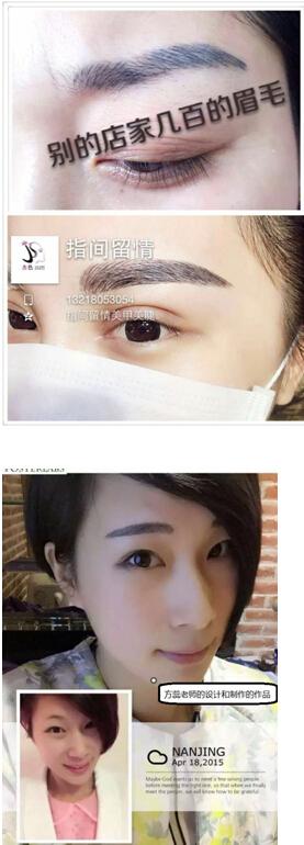韩国纹绣师海报