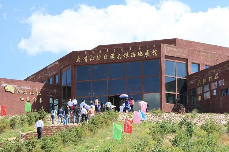 (李倩)      大青山抗日游击根据地旧址位于呼和浩特市武川县德胜沟乡