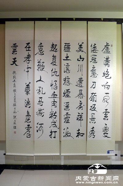 纪念抗战胜利70周年内蒙古诗书画研究会展出作品146幅