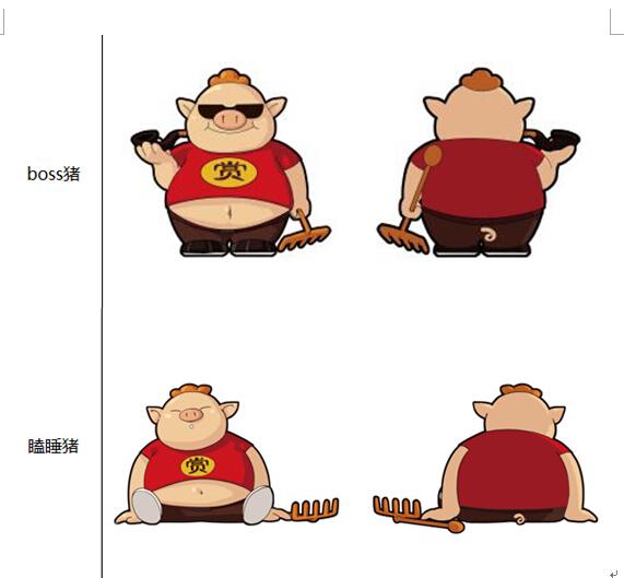 可爱卡通萌猪头像
