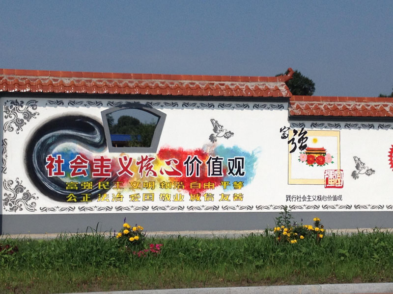 """扎兰屯市乡村文化墙为""""十个全覆盖工程""""添彩-内蒙古"""