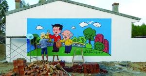 原标题:手绘墙画装点新农村图片