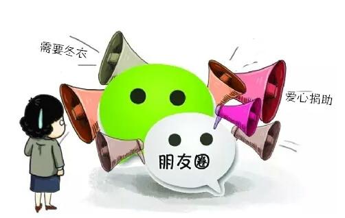 微信名字头像藏文