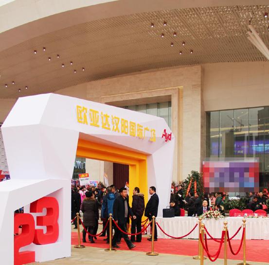 米素壁纸入驻武汉欧亚达汉阳国际广场图片
