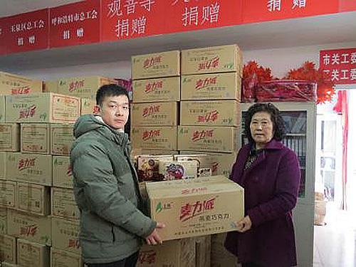 内蒙古草原红太阳公司为清泉街社区爱心捐赠