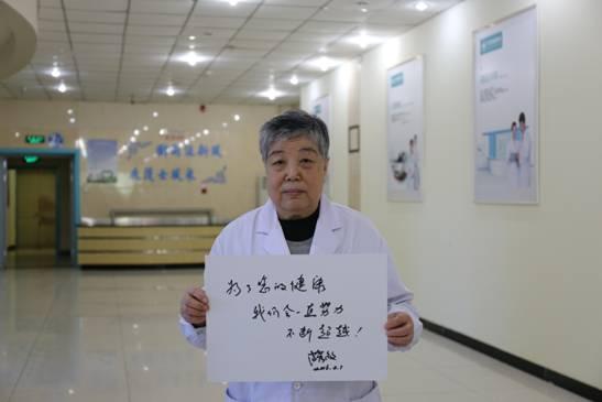 北京建都牛皮癣医院范秀敏的新年愿望