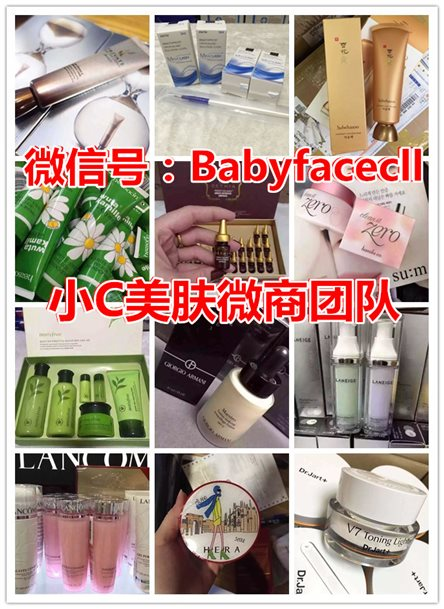 化妆品一手货源 韩国代购