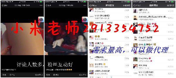 官方官方一键转发代理?实力招正版代理--苹果手机韩文输入法图片