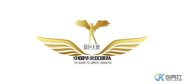 暮色天使logo矢量图