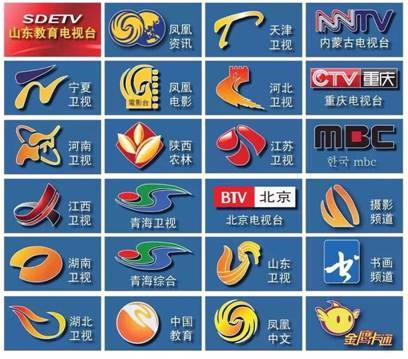 如湖南卫视,湖北卫视,天津卫视,江西卫视,河南卫视,河北卫视,重庆电视