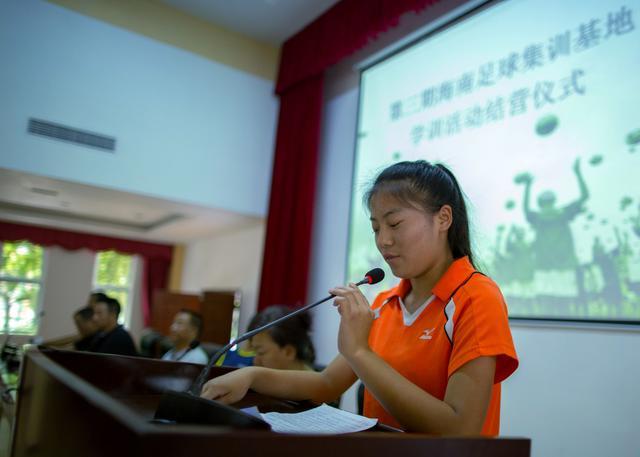 玉泉区中小学足球队赴海南冬训圆满落幕--新闻中心