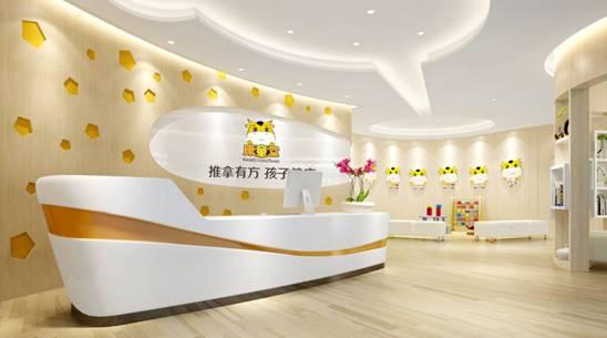 康童堂全国连锁加盟发布会4月15日即将召开,共享少儿推拿黄金产业