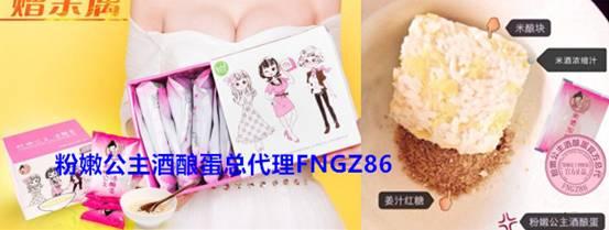 理FNGZ86,让我不再像志玲姐姐被吐槽微乳-怕杀鸡美女美图片