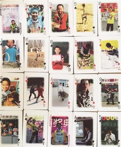 54张扑克牌里是老师和同学