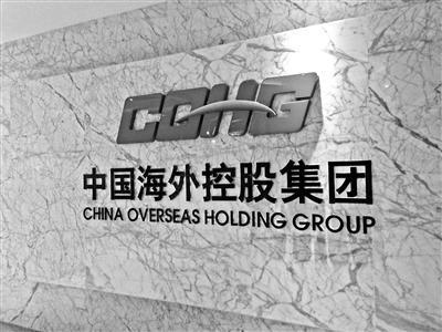 退休高官任山寨央企党委书记 公司自称特管企业