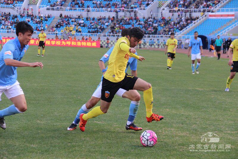 首尾之争呼和浩特队0:0战平天津权健队