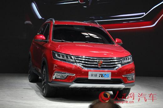 首款量产互联网汽车亮相 荣威RX5 e950北京车展首发高清图片