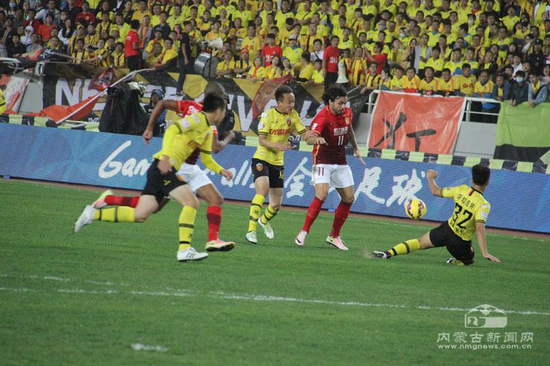 呼和浩特职业足球队0:2负广州恒大淘宝