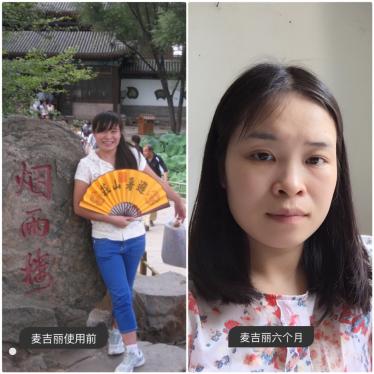 李湘使用素颜3步曲图片