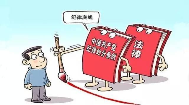 中共中央印发《中国共产党问责条例》