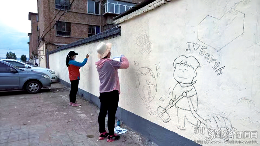 乌兰察布市大学生社工手绘社区文化墙