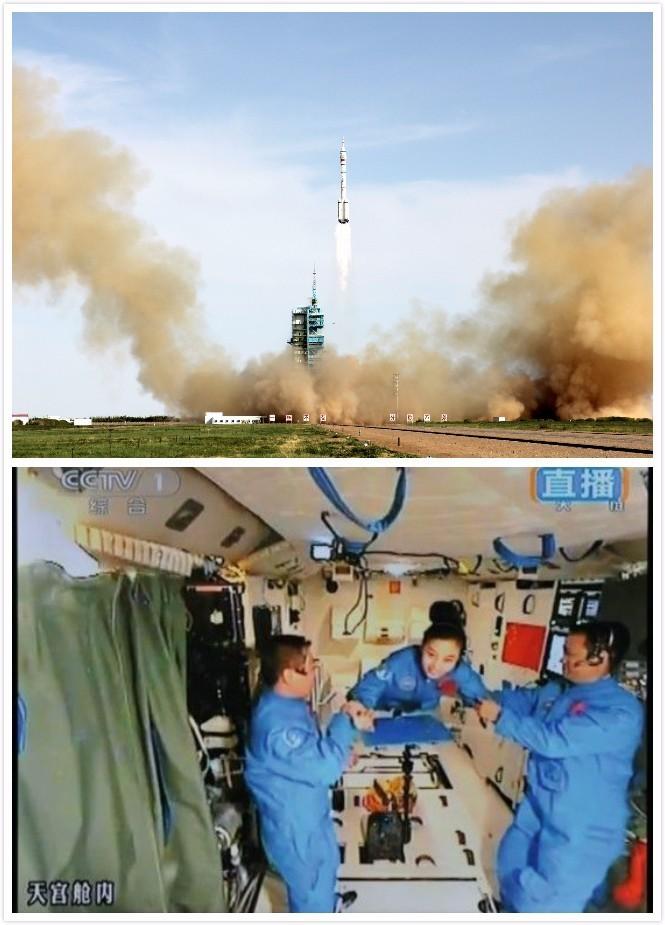 """△2013年6月11日,""""神舟十号""""发射,将航天员聂海胜、张晓光、王图片"""