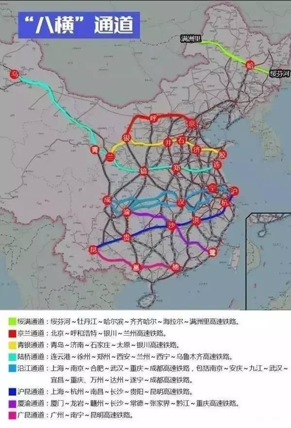 """包头至银川高铁项目是国家和自治区""""十三五""""铁路建设重点项目,位于"""