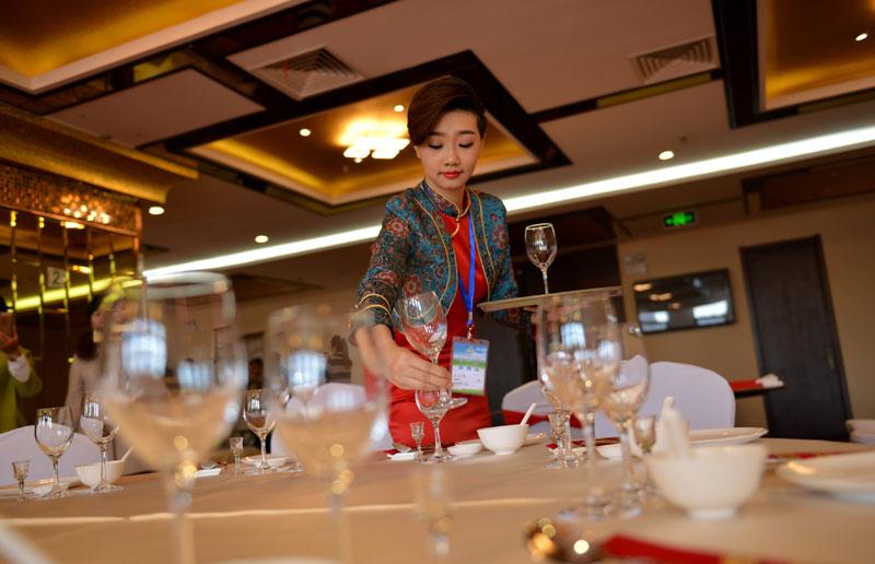 酒店餐饮服务业职工职业技能比拼