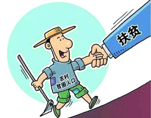 动漫 卡通 漫画 设计 矢量 矢量图 素材 头像 512_401