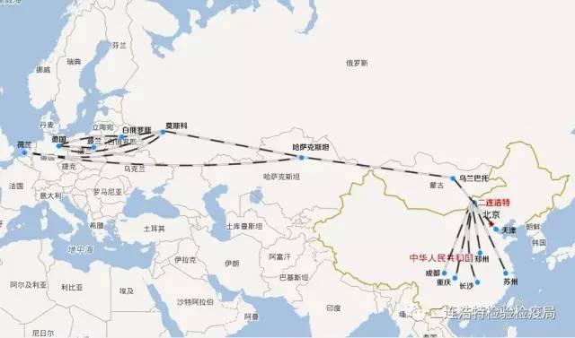 中欧班列路线地图-回顾2016 七条中欧班列领跑二连浩特 一带一路 建设