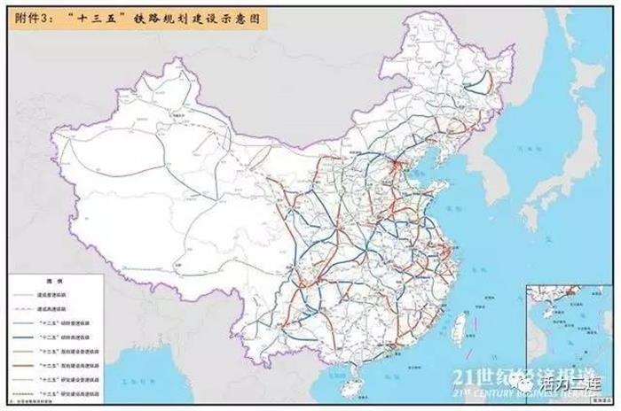 南通~上海~宁波~福州~厦门~深圳~湛江~北海(防城港)高速铁路