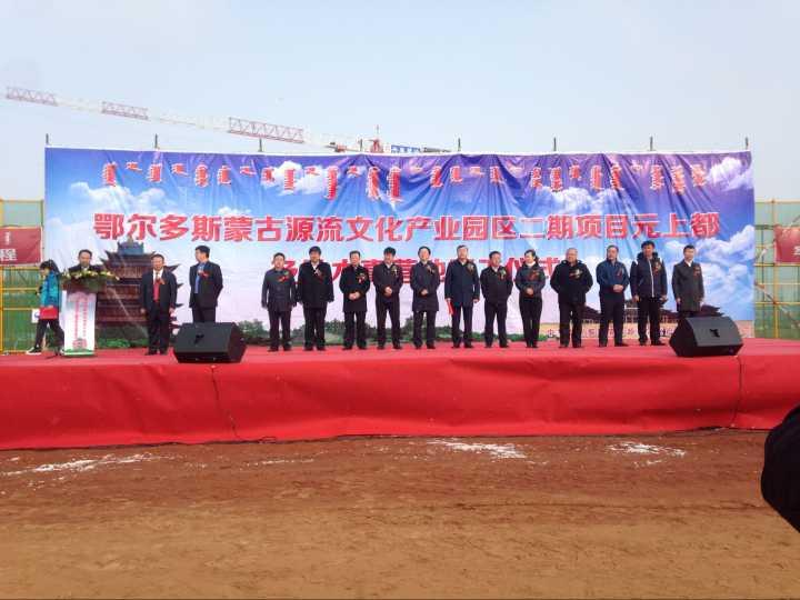 蒙古源流文化产业园一批特色项目开复工