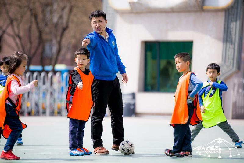 通过足球操,趣味足球赛等方式让孩子们了解足球,参与足球运动,体验到