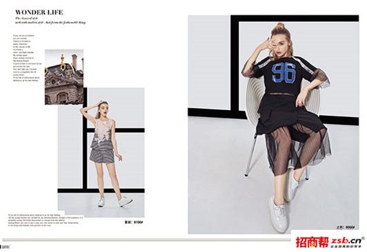 欧米媞时尚女装你的专属欧洲设计师