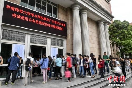 资料图:4月8日,2017年广东省公务员考试开考,图为华南师范大学考点,考生步入考场。<a target='_blank'  data-cke-saved-href='http://www.chinanews.com/' href='http://www.chinanews.com/'><p  align=