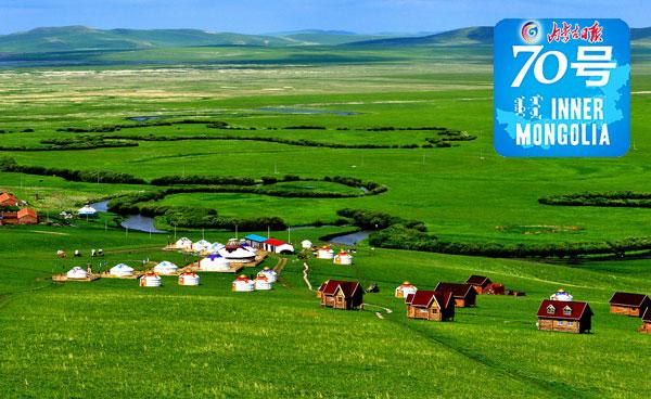 乌拉盖河——内蒙古最大的内流河