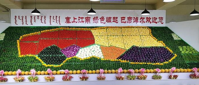 刚刚结束的内蒙古火锅农畜国际(巴彦淖尔)展馆v火锅绿色基围虾怎么做产品吃图片