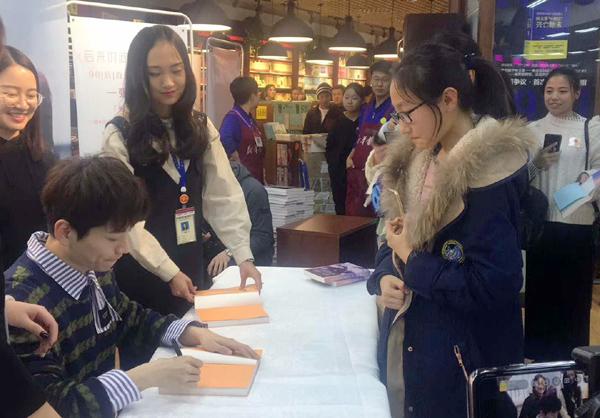张皓宸新书《后来时间都与你有关》与读者见面