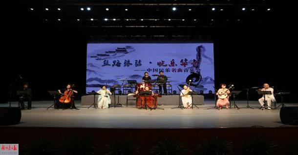 金沙娱乐澳门官网:中国民乐名曲音乐会在金色胡杨音乐厅奏响