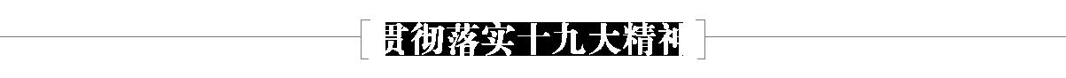 内蒙古报道