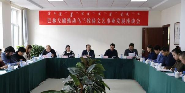 发型设计 巴林左旗刘海峰 > 巴林左旗新闻网  巴林左旗新闻网 (605图片