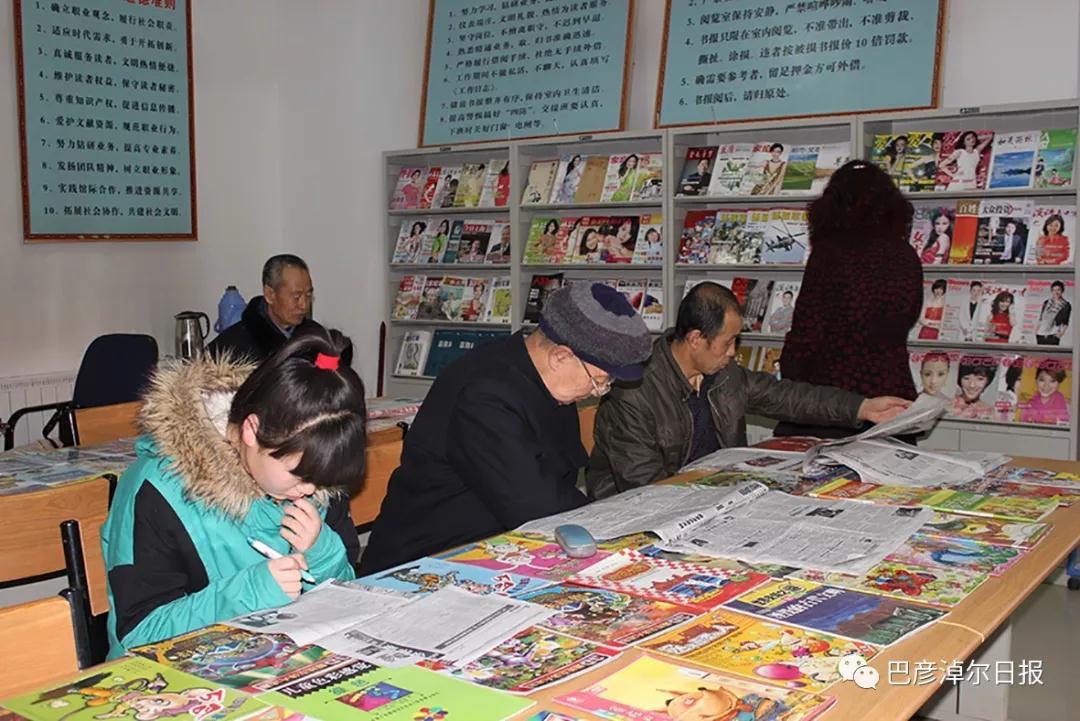 急速赛车彩票平台:巴彦淖尔:吹响乡村振兴的时代号角